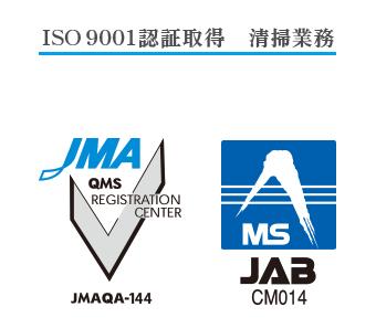 ISO9001,JMA,JAB